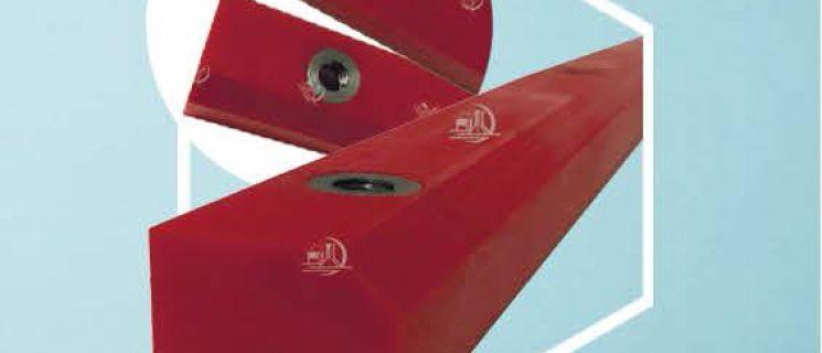 Направляющая задних опор JCB нижняя 128/10850 (пластиковая часть)